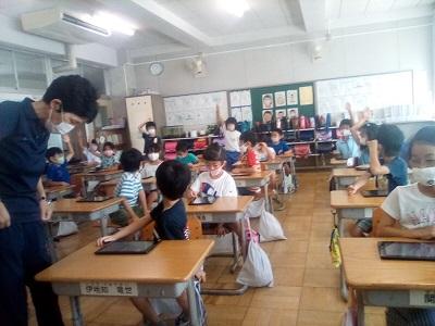 モジ クラスルーム メタ